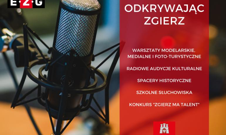 """Kolejna edycja projektu """"Odkrywając Zgierz"""""""